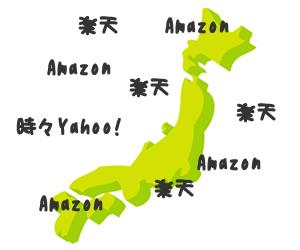 楽天Amazon比較